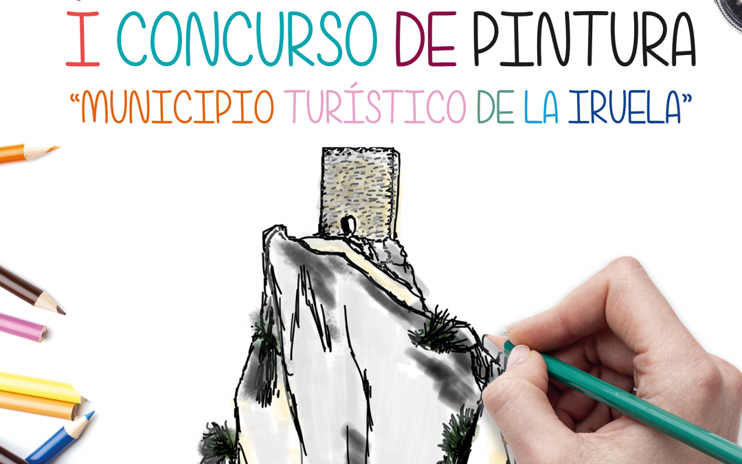 "Exposición Primer Concurso de Pintura ""Municipio Turístico de La Iruela"""